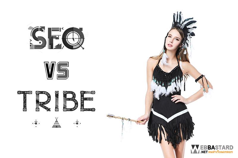 SEO-vs-Tribe