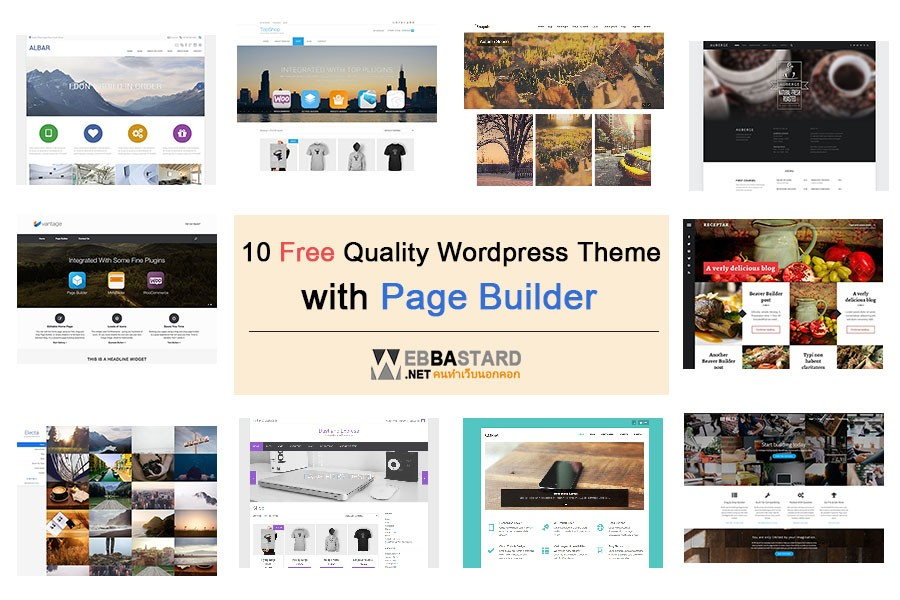 10-free-wordpress-theme-with-page-builder