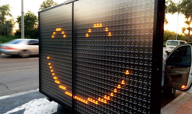 traffic-smile