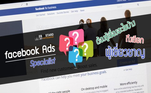 facebook-ads-specialist